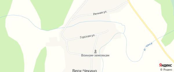 Горская улица на карте деревни Верх-Чекино Новосибирской области с номерами домов