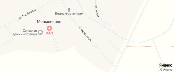 Советская улица на карте села Меньшиково Новосибирской области с номерами домов