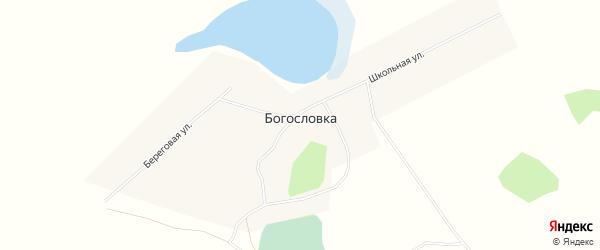 Карта села Богословки в Новосибирской области с улицами и номерами домов