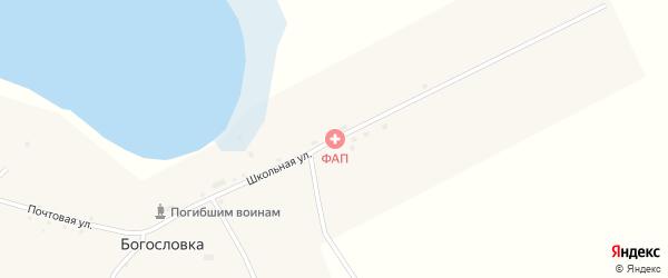 Школьная улица на карте села Богословки Новосибирской области с номерами домов