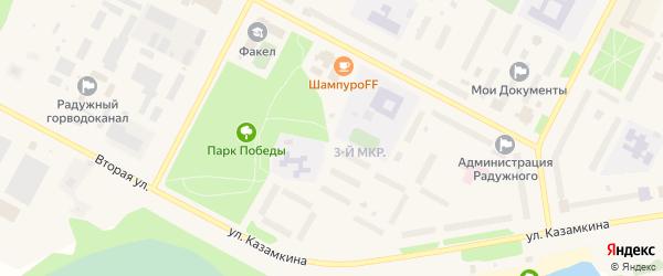 3-й микрорайон на карте Радужного с номерами домов
