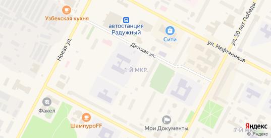 1-й микрорайон в Радужном с номерами домов на карте. Спутник и схема онлайн