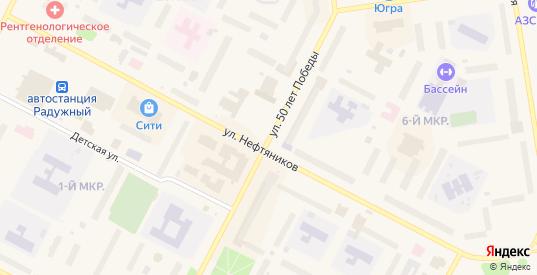 Улица 50 лет Победы в Радужном с номерами домов на карте. Спутник и схема онлайн
