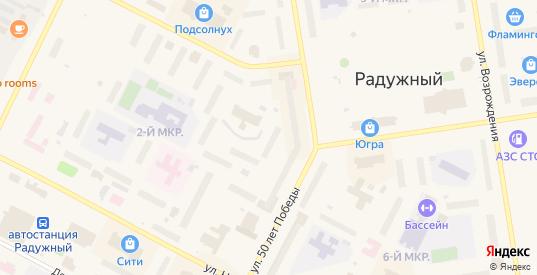 Микрорайон СУ-941 в Радужном с номерами домов на карте. Спутник и схема онлайн
