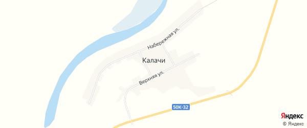 Карта села Калачи в Новосибирской области с улицами и номерами домов