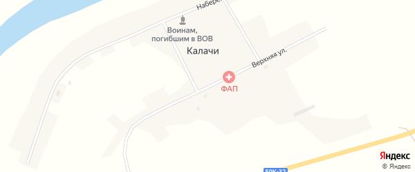 Верхняя улица на карте села Калачи Новосибирской области с номерами домов