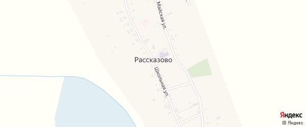 Рабочая улица на карте села Рассказово Новосибирской области с номерами домов