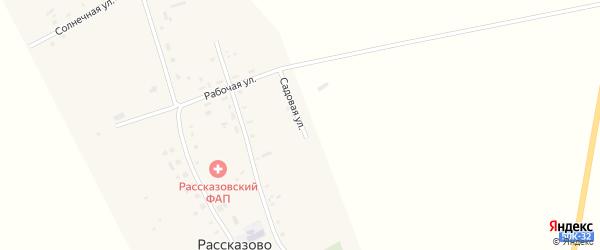 Садовая улица на карте села Рассказово Новосибирской области с номерами домов