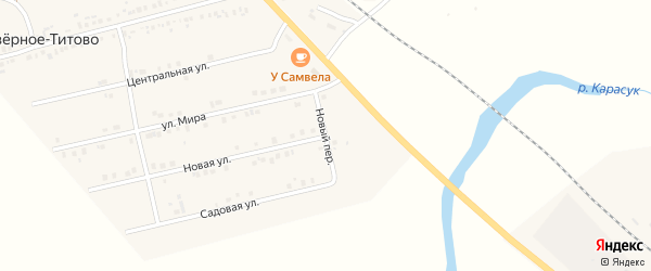 Новый переулок на карте поселка Озерное-Титово Новосибирской области с номерами домов