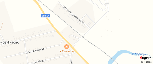 Километр Казарма 217 на карте Карасука с номерами домов