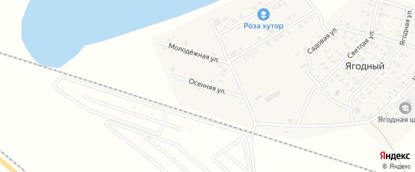 Осенняя улица на карте Ягодного поселка Новосибирской области с номерами домов