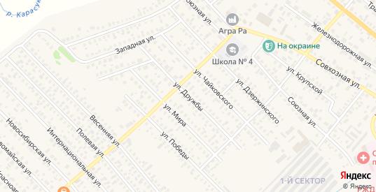 Улица Дружбы в Карасуке с номерами домов на карте. Спутник и схема онлайн