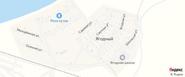 Светлая улица на карте Ягодного поселка Новосибирской области с номерами домов