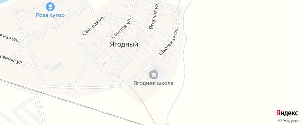 Школьная улица на карте Ягодного поселка Новосибирской области с номерами домов