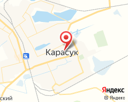 Представительство «ЖелДорЭкспедиция» Карасук