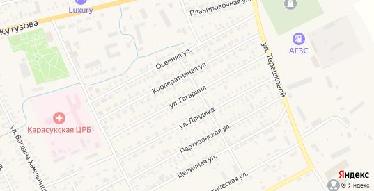 Улица Гагарина в Карасуке с номерами домов на карте. Спутник и схема онлайн