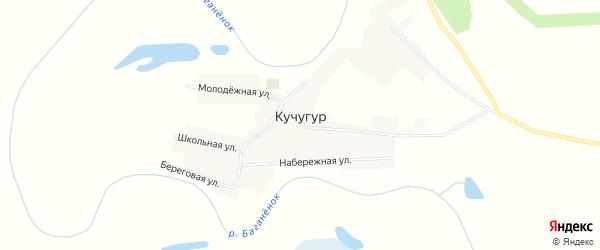Карта поселка Кучугура в Новосибирской области с улицами и номерами домов