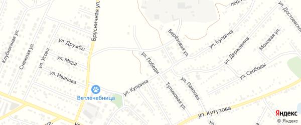Улица Победы на карте Куйбышева с номерами домов