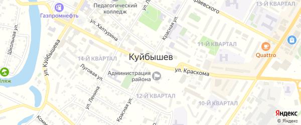 Улица Краскома на карте Куйбышева с номерами домов