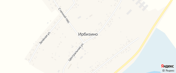 Степная улица на карте села Ирбизино Новосибирской области с номерами домов