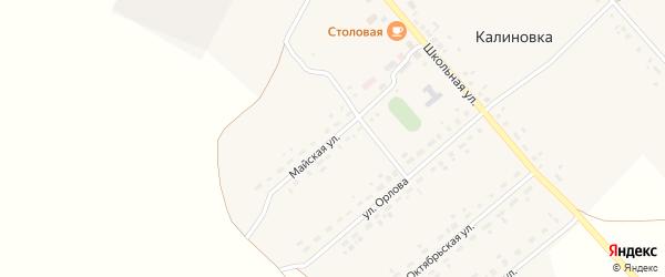 Майская улица на карте села Калиновки Новосибирской области с номерами домов