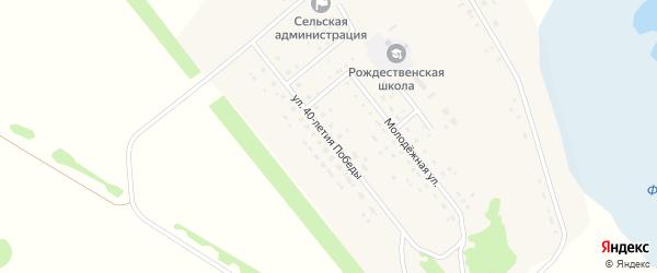 Улица 40-летия Победы на карте Рождественского поселка Новосибирской области с номерами домов