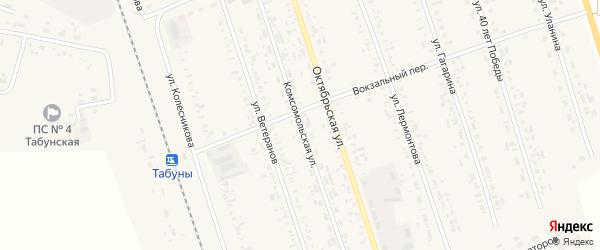 Комсомольская улица на карте села Табуны Алтайского края с номерами домов