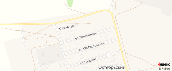 Улица Емельяненко на карте Октябрьского поселка с номерами домов
