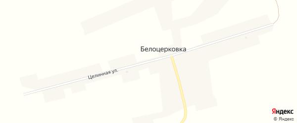 Рассветная улица на карте села Белоцерковки с номерами домов