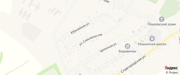 Улица Специалистов на карте села Новоильинки Алтайского края с номерами домов