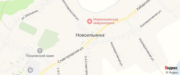 Бригадная улица на карте села Новоильинки с номерами домов