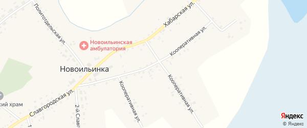 Кооперативная улица на карте села Новоильинки с номерами домов