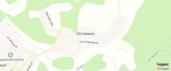 Карта поселка Останино города Кедрового в Томской области с улицами и номерами домов