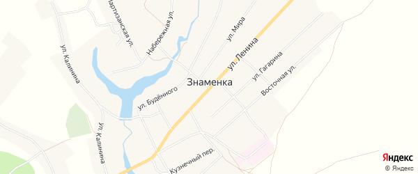 Карта села Знаменки города Славгорода в Алтайском крае с улицами и номерами домов