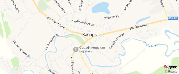 Карта села Хабаров в Алтайском крае с улицами и номерами домов