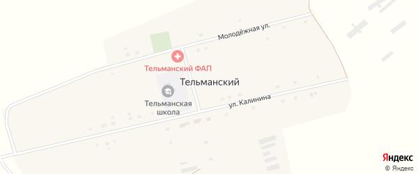 Молодежная улица на карте Тельманского поселка с номерами домов