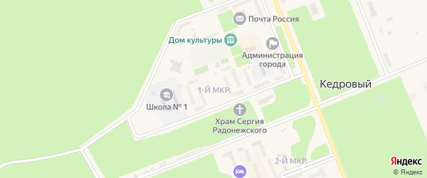 1-й микрорайон на карте Кедрового с номерами домов