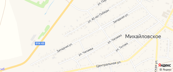 Западная улица на карте Михайловского села с номерами домов