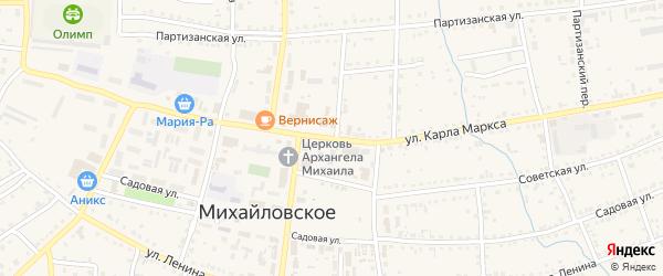 Улица К.Маркса на карте Михайловского села с номерами домов