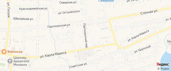 Партизанский переулок на карте Михайловского села с номерами домов