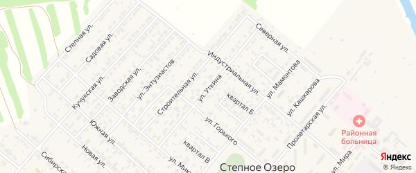 Улица Уткина на карте поселка Степного Озера с номерами домов