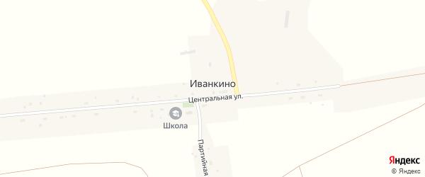 Партийная улица на карте села Иванкино Новосибирской области с номерами домов