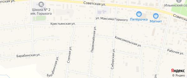 Первомайская улица на карте Каргата с номерами домов