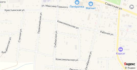 Комсомольская улица в Каргате с номерами домов на карте. Спутник и схема онлайн
