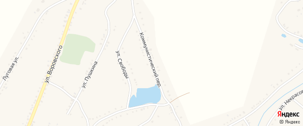 Коммунистический переулок на карте Каргата с номерами домов