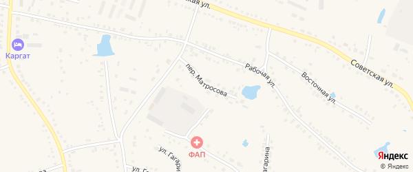 Переулок Матросова на карте Каргата с номерами домов