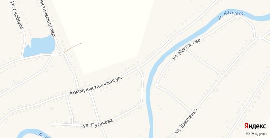 Коммунистическая улица в Каргате с номерами домов на карте. Спутник и схема онлайн