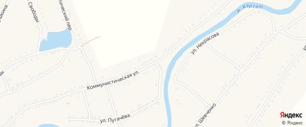Коммунистическая улица на карте Каргата с номерами домов