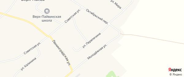 Улица Перепечина на карте села Верха-Пайвы с номерами домов