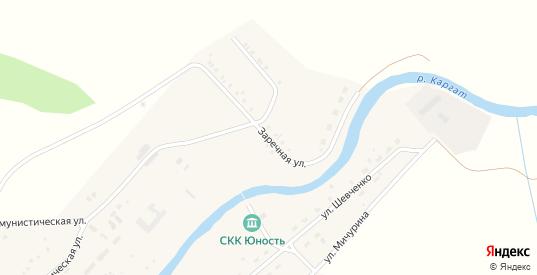 Заречная улица в Каргате с номерами домов на карте. Спутник и схема онлайн